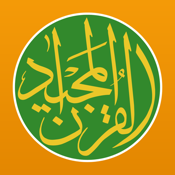 Quran Majeed app review