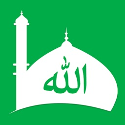 استكرات منوعات إسلامية