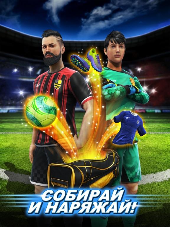 Скачать игру Football Strike