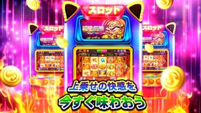 スロット〜釣り 大富豪 カジノオンラインゲームのおすすめ画像6