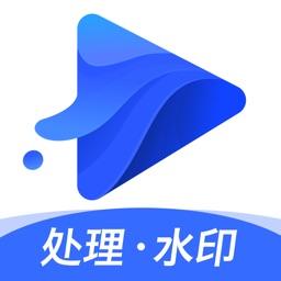 水印宝-视频编辑加水印助手