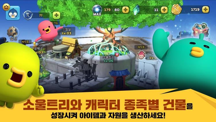 런닝맨 히어로즈 screenshot-5
