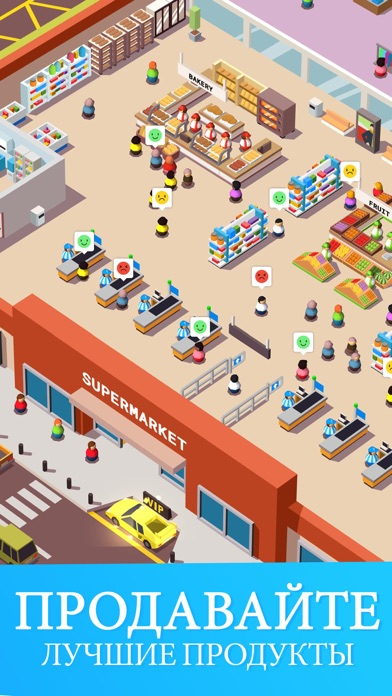 Screenshot for Idle Supermarket Tycoon - Shop in Russian Federation App Store