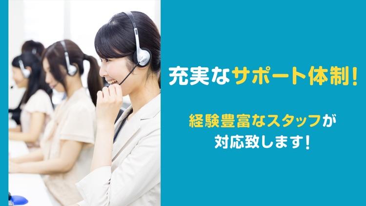 トラベリスト 格安航空券予約 screenshot-3