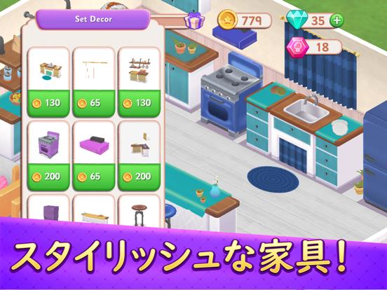 Decor Dream: ホームデザインゲームのおすすめ画像5