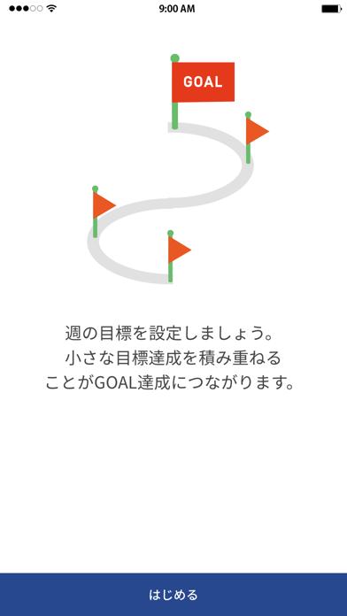OASIS LINKのおすすめ画像2
