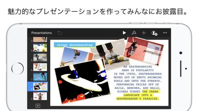 Keynote ScreenShot0