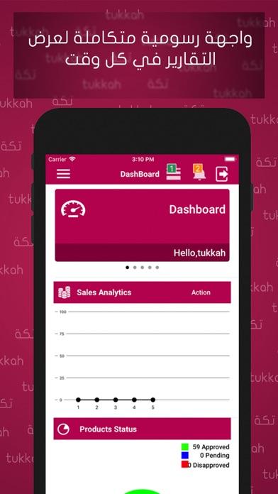 Tukkah Vendor|تطبيق تكة للتجارلقطة شاشة2
