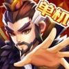 乱世曹操传-三国单机RPG跑图游戏 - iPhoneアプリ