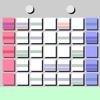 noboru hizukuri - Widget Calendar(ウィジェットカレンダー) アートワーク