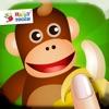 動物-ゲーム 子供のための 2020 - iPhoneアプリ