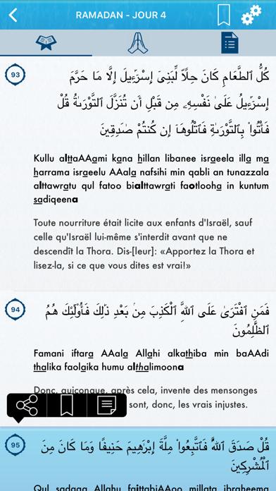 Ramadan 2020 : Français, Arabe screenshot three