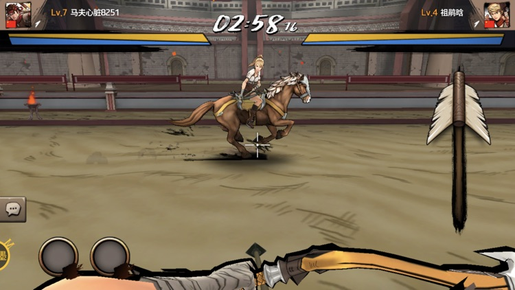 战箭天下 screenshot-2