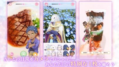 ケモノの従者と王子の花嫁のおすすめ画像8