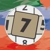 ナンプレ カラフル - ひらめきでパズル 人気の番号ナンクロ - iPadアプリ