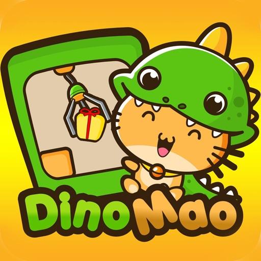 DinoMao-Real Claw Machine Game