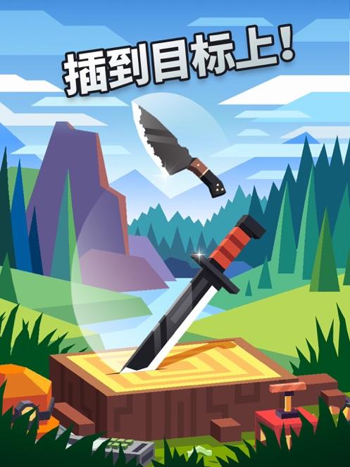 Flippy Knife-1