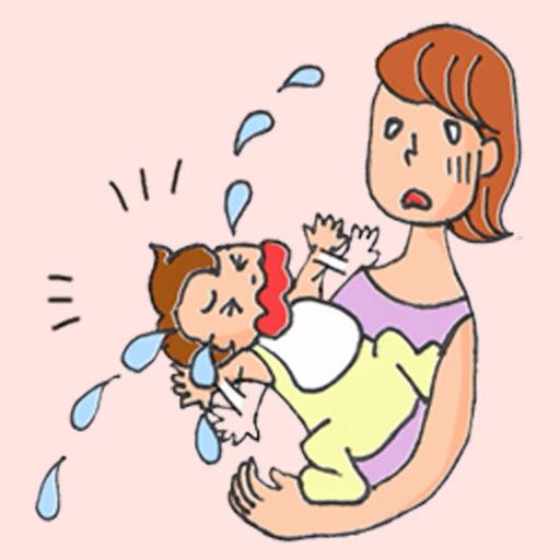 忙碌的媽媽和一個漂亮寶貝 download