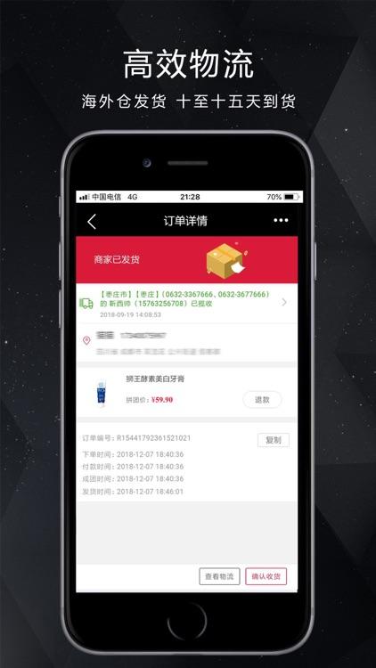任我游商城 screenshot-3