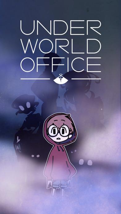アンダーワールドオフィス:Underworld Officeのスクリーンショット