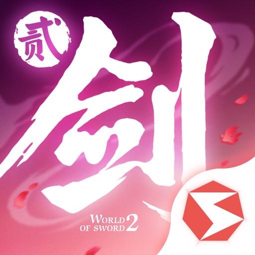 剑侠世界2-武林群侠风云再起