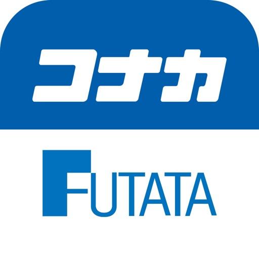 コナカ・フタタ アプリ