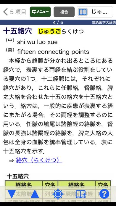 https://is4-ssl.mzstatic.com/image/thumb/Purple114/v4/e8/70/e0/e870e0d6-bac5-c199-d576-bb361d1d1d47/mzl.pfgijffh.png/392x696bb.png