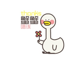 - iMessage Cute Duck Stickers