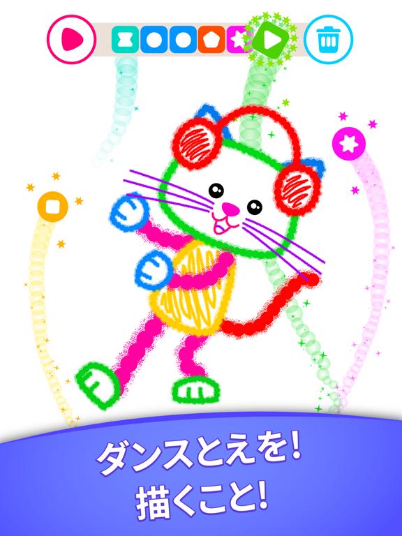 お絵かき 画像 アプリ!色塗り ゲーム!おえかきあぷりのおすすめ画像9