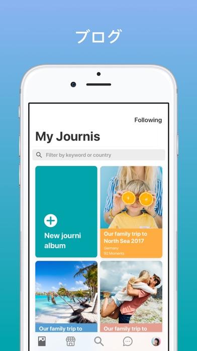 Journi ブログとフォトブックのおすすめ画像1