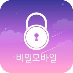 비밀모바일-스마트폰 가격정보