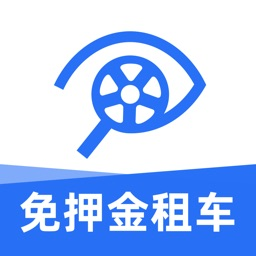 租租车-全球华人租车自驾平台