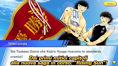 Screenshot of Captain Tsubasa: Dream Team4