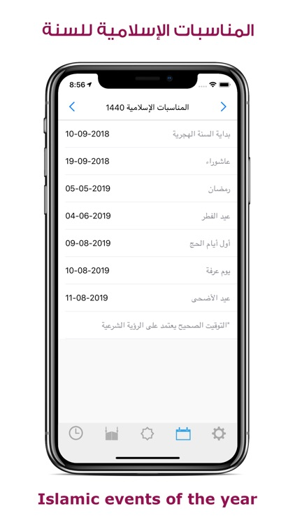 مؤذني - Moadeni: Prayer Times screenshot-6