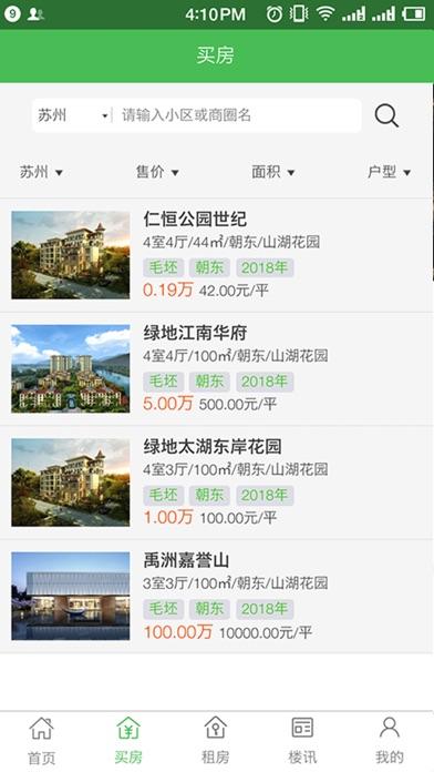 房燕子 app image