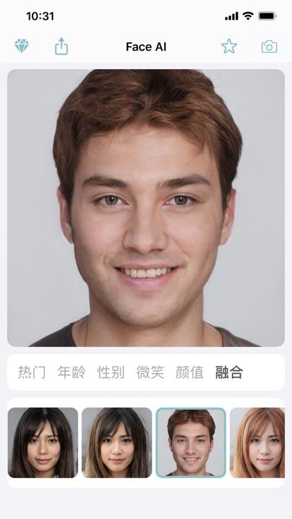 Face AI - Face Style Editor screenshot-6