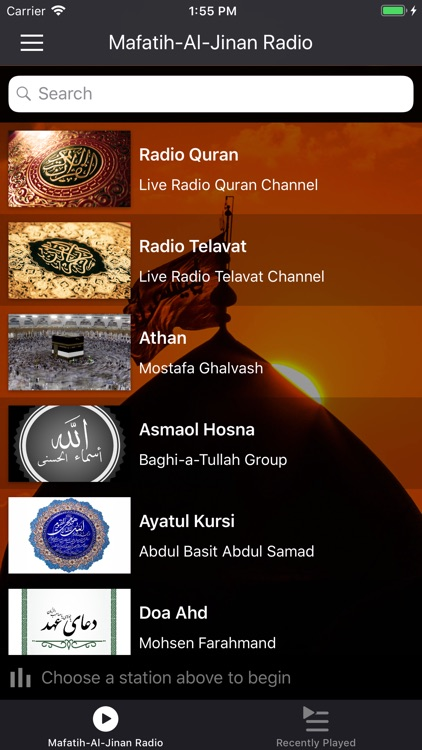 Mafatih-Al-Jinan Radio screenshot-0
