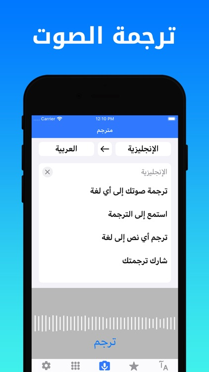 Dict Plus: ترجمة و قاموس عربي screenshot-3