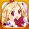 魔界戦記ディスガイアRPG【やり込みRPGゲーム】 - iPhoneアプリ