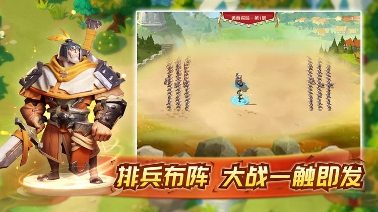 万国之争-神龙觉醒 screenshot-3
