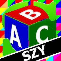 ABC Super Solitaire by SZY