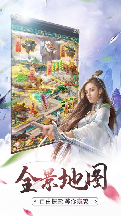 御剑天尊-国风动作仙侠手游 screenshot-4