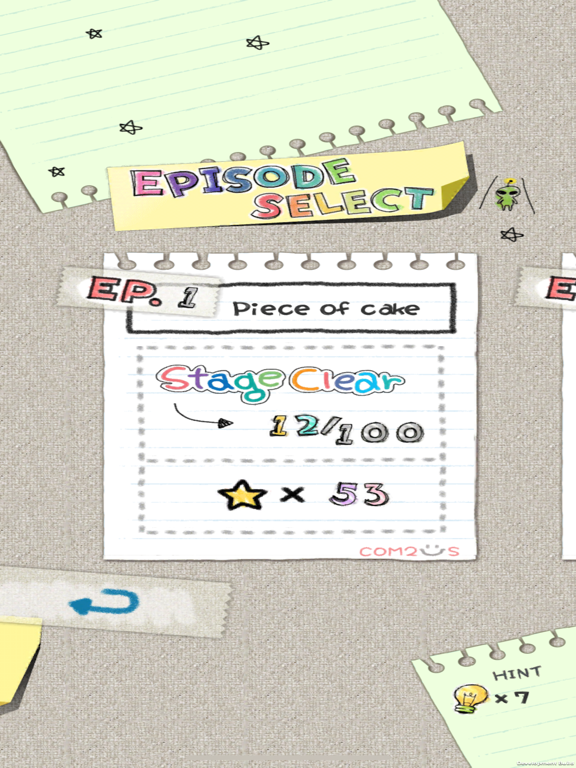 슬라이스 잇!! screenshot 8