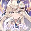 KALPA(カルパ) - 音楽ゲーム