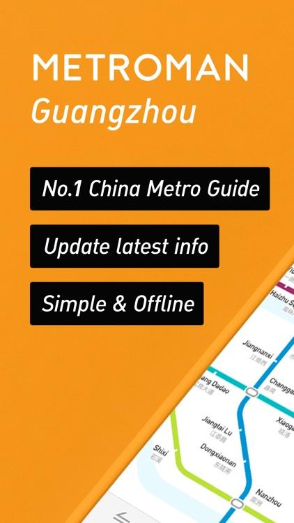 MetroMan Guangzhou