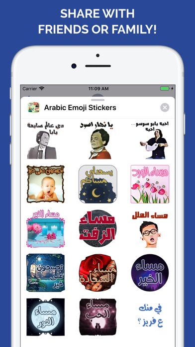 Screenshot for Arabic Emoji Stickers in United States App Store