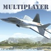 Fighter 3D Multiplayer