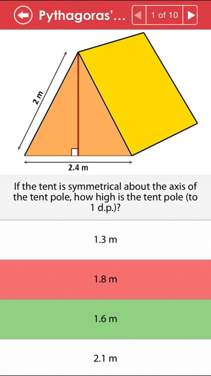 ACT Math : Geometry screenshot-3