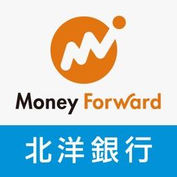 マネーフォワード for 北洋銀行