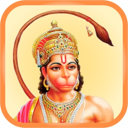 Hanuman Chalisa Hindi & Audio
